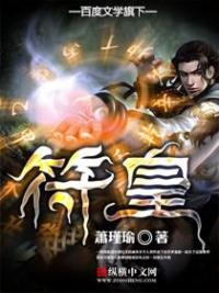 Talisman Emperor Novel, Talisman Emperor Chapter 1414 A