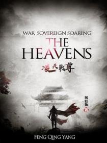 War Sovereign Soaring The Heavens Novel War Sovereign Soaring The Heavens Chapter 12577 Novel Cool Best Online Light Novel Reading Website