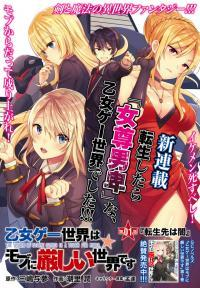 Isekai Order By Rating Page 1 Novels Directory - Novel Cool - Best